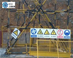 重庆轨道交通项目