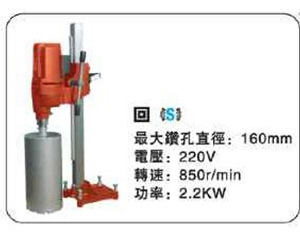重庆台式钻机160