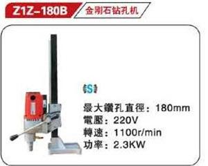 重庆台式钻机180