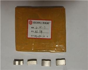 超锋B24-3水磨钻头