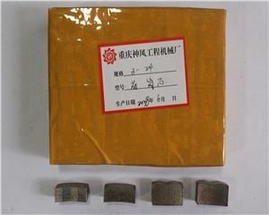 花岗石B24钻头